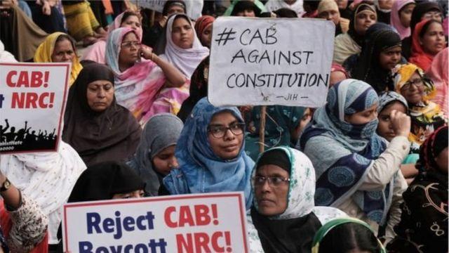 নাগরিকত্ব সংশোধনী বিলের বিরুদ্ধে বিক্ষোভ করে আসছে বাংলাভাষী মুসলিম সংগঠনগুলোও