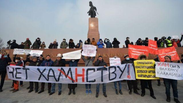 Акция протеста против Жапарова