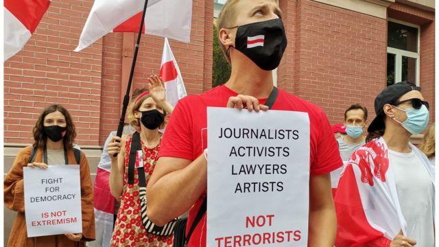 Белорусские активисты на акции