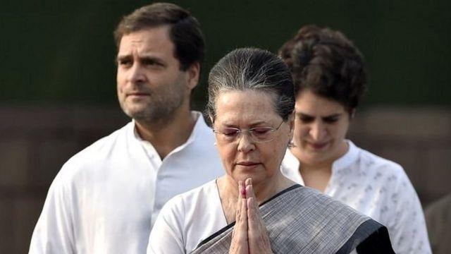 राहुल, प्रियंका और सोनिया गांधी