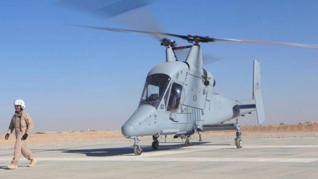 KMax हेलीकॉप्टर