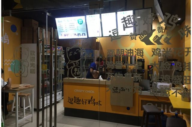 马尼拉某大厦内餐厅内皆为中国籍员工。