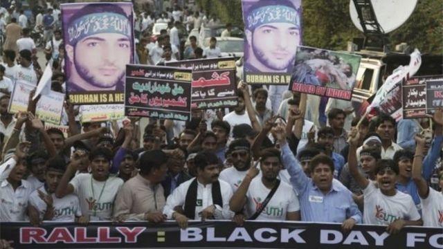 पाकिस्तान में कश्मीर समर्थक प्रदर्शन