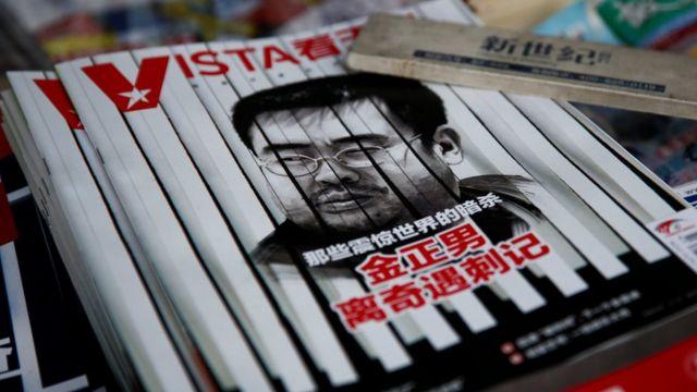 ภาพนายคิม จอง นัม บนหน้าปกนิตยสารฉบับหนึ่ง