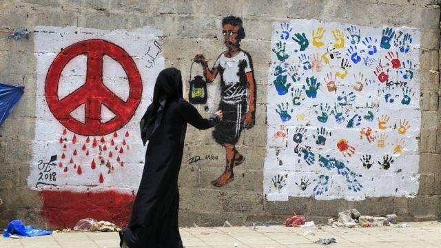 لوحة جدارية تدعو للسلام في صنعاء