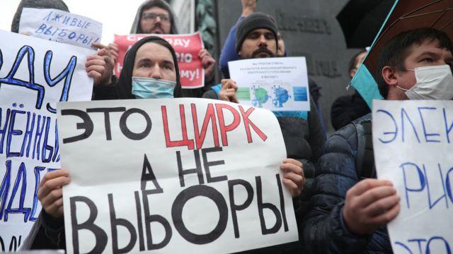 После выборов КПРФ провела уже две акции протеста