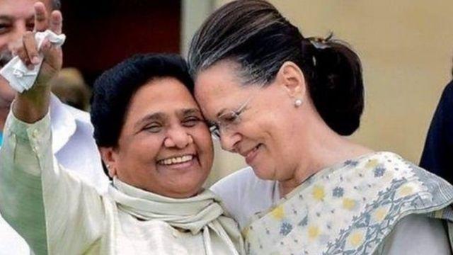 मायावती और सोनिया गांधी
