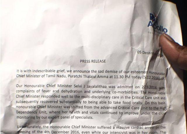 चेन्नई के अपोलो अस्पताल का प्रेस नोट