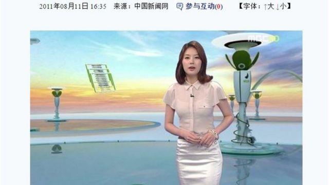 韩国电视女主持