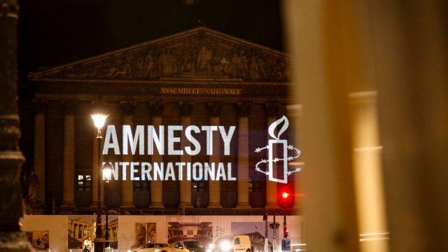 Kungiyar kare hakkin dan adam ta Amnesty International