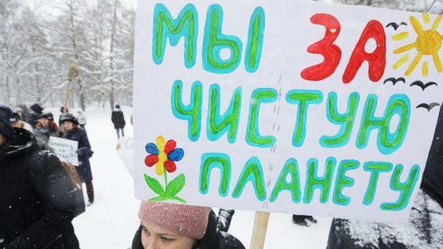 Митинги в Санкт-Петербурге