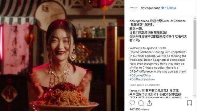 Dolce and Gabbana's #DGLovesChina campaign