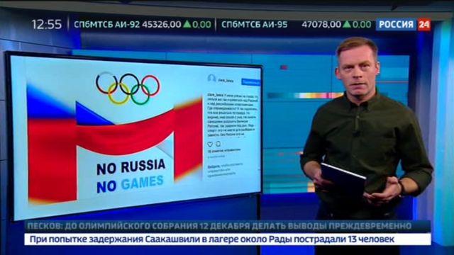 俄羅斯電視台Rossiya 24