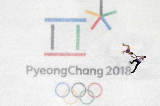 Түштүк Кореянын Пхенчхан шаарында XXIII кышкы Олимпиада