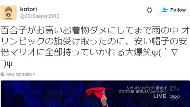 """""""Laughing so hard as Yuriko in expensive kimono which was ruined by the rain received the Olympic flag but outdone by cheap hat Abe Mario"""", says this tweet"""