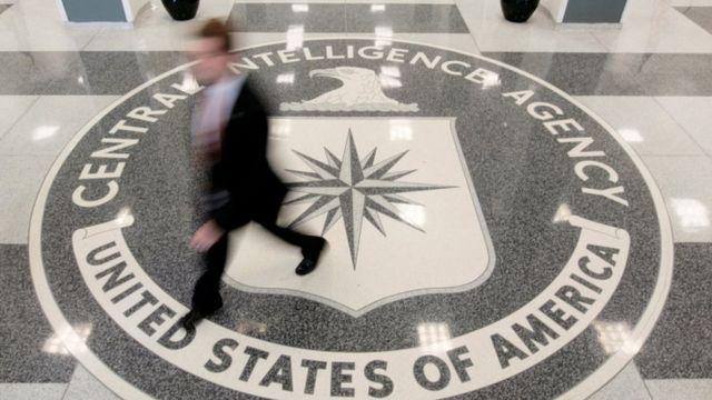 شعار وكالة الاستخبارات المركزية