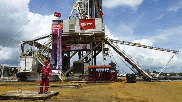 Una planta petrolera de Venezuela