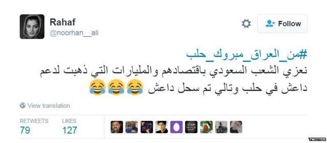 #من_العراق_مبروك_حلب