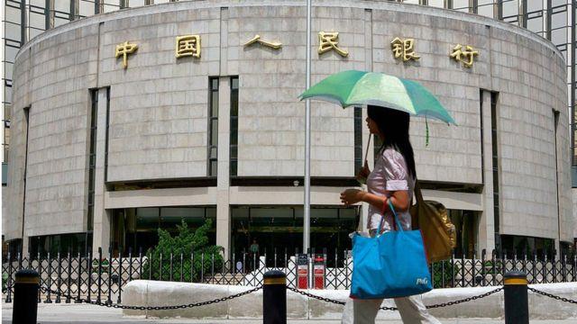 Çin'in yeni kripto parası, Çin Halk Bankası'nın kontrolünde olacak.