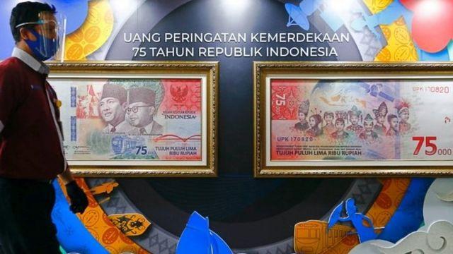 Mata uang baru rupiah
