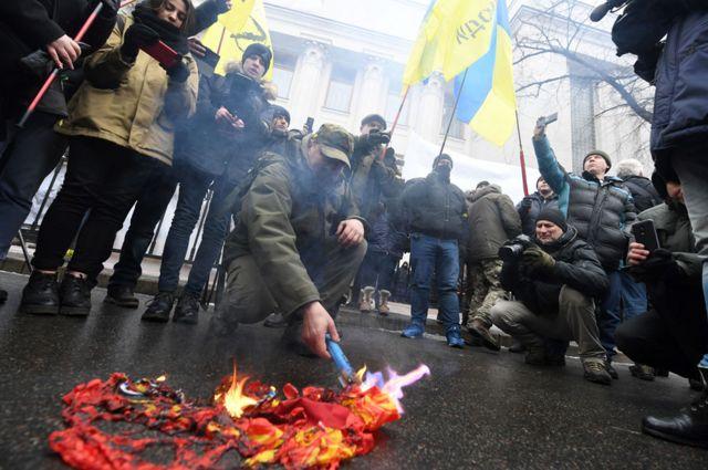 Anti-Russian protests in Kiev