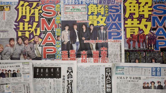 SMAPの解散を伝える日本の各紙1面