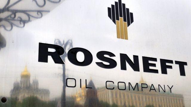 روزنفت أكبر شركة نفط روسية