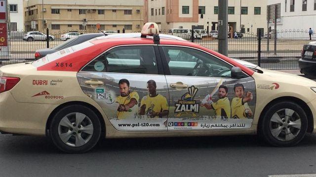 ٹیکسی