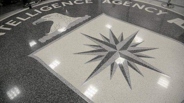 Logo da CIA em sua sede