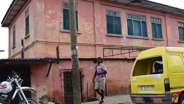 سفارة الولايات المتحدة المزيفة في أكرا