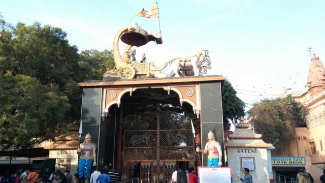 श्रीकृष्ण जन्मस्थान मंदिर