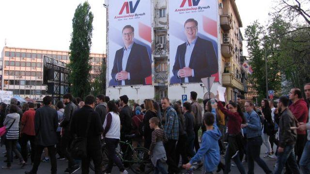 демонстрації в Сербії