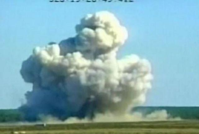 दुनिया के सबसे बड़े बम