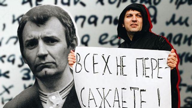Виктор и Алексей Сокирко