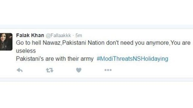 पाकिस्तान सोशल मीडिया