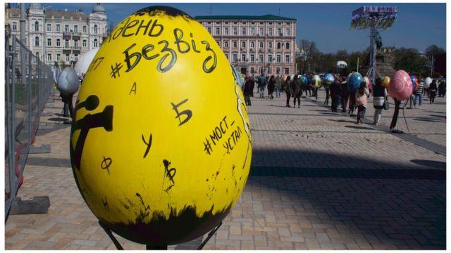 Выставка писанок на Софиевской площади, 2017, Киев