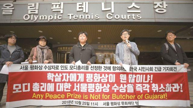 """""""சியோல் அமைதிக்கான விருதை"""" (Seoul Peace Prize) எதிர்த்து தென்கொரியார்கள் கண்டன ஆர்ப்பாட்டம்"""
