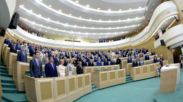 На заседании Совета Федерации РФ