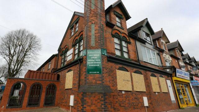 Birmingham mosque attacks 'not terror related'
