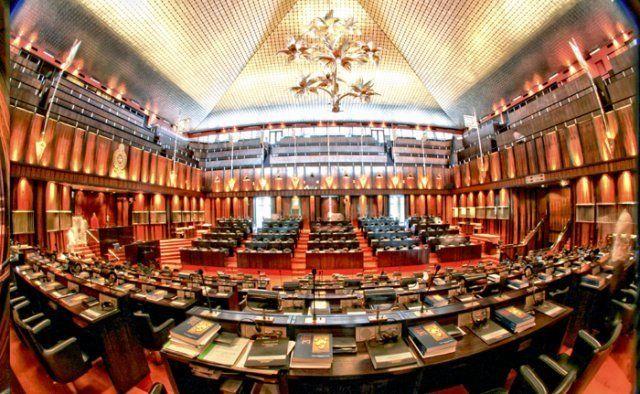 Sri Lanka Parliament