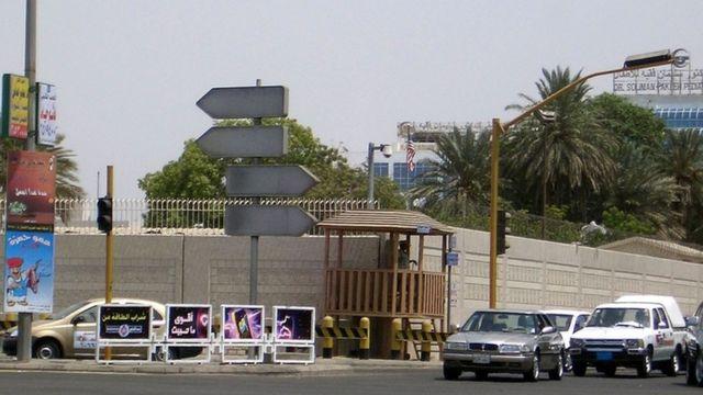 ジッダの米領事館(2004年資料写真)