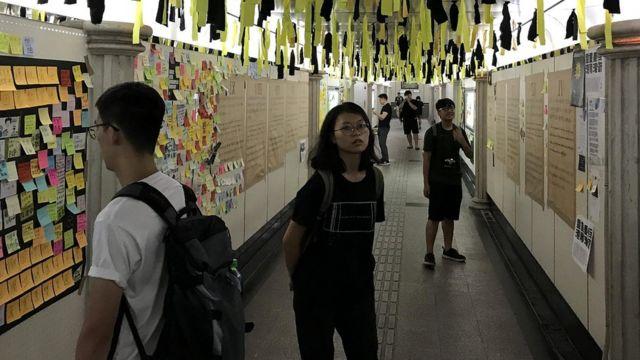 台灣大學門外地下通道