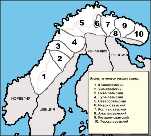 Кто и где говорит по-саамски