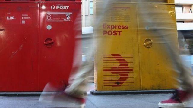هيئة البريد الأسترالية
