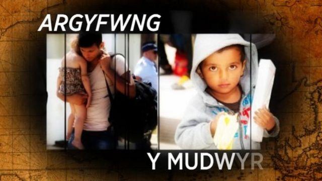 Argyfwng y Mudwyr