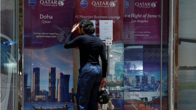 مركز للخطوط القطرية في الدوحة