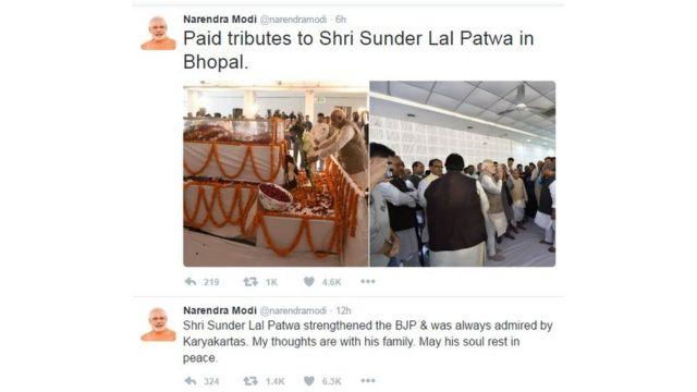 नरेंद्र मोदी ने ट्विटर पर पटवा को श्रद्धांजलि दी