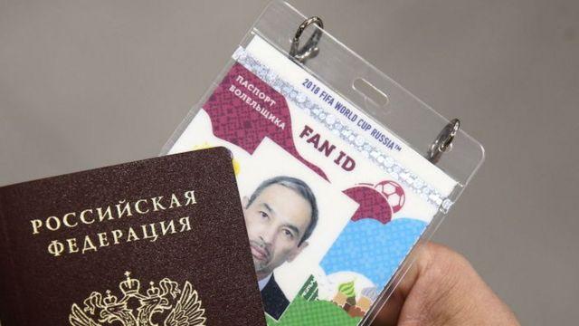 Fan ID and passport