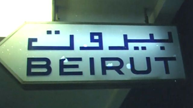 BBC Pop Up goes to Beirut