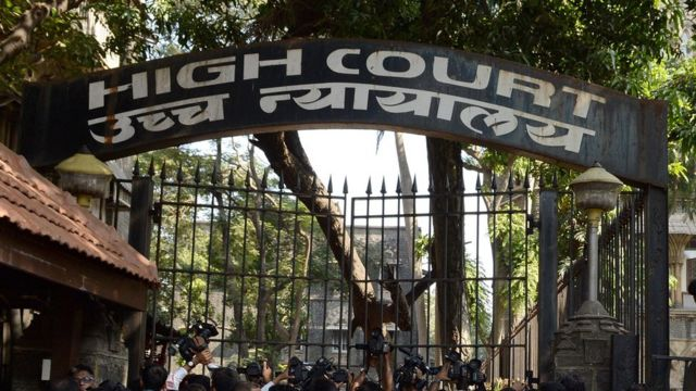 मुंबई उच्च न्यायालय